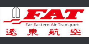 感謝遠東航空採購 宇昱無阻力手拉器