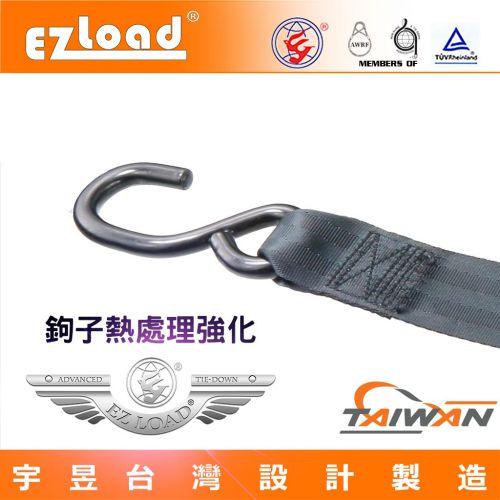自動手拉器鉤子