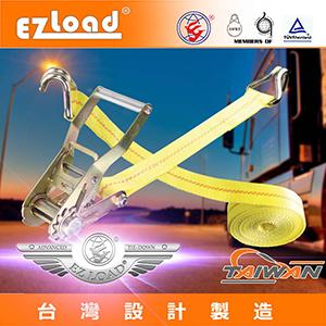 手拉器-貨物綑綁帶-安全固定帶-束緊帶 宇昱免費教學分享貨物安全固定的知識