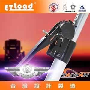 重型固定桿 鋁外管製造過程