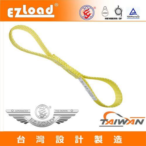 重機綑綁輔助繩