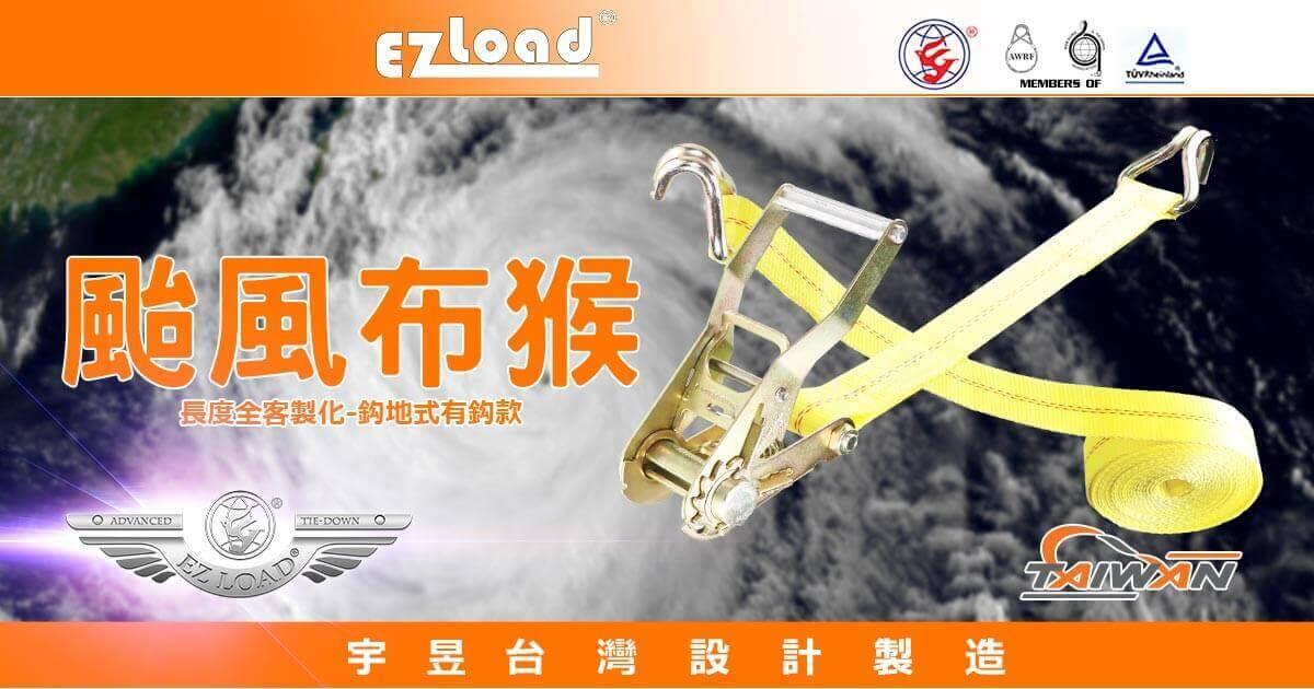 中央氣象局,天氣預報颱風路徑