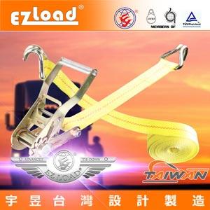 棘輪貨物固定帶 的挑選秘訣-含固定式手拉器-貨物拉緊器束帶綁法-宇昱