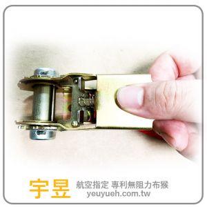 1英吋-輕型綑綁帶器-使用