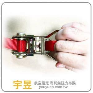1英吋-重型綑綁帶器使用